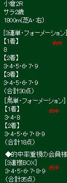 ike811_1.jpg