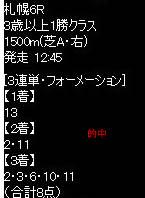 ike811_3.jpg