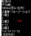 ike812_2.jpg