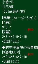 ike819_1.jpg