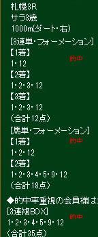 ike826_1.jpg