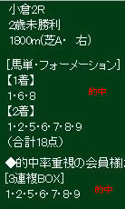 ike84_1.jpg