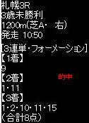 ike84_2.jpg