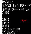 ike85_2.jpg