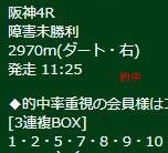 ike922_1.jpg