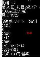 ike92_23.jpg