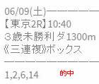 jha69.jpg