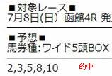 kai78_1.jpg