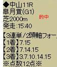 kd415_4.jpg