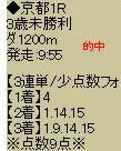 kd513_4.jpg