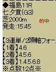 kd78_3.jpg