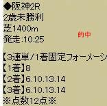 kd922_2.jpg
