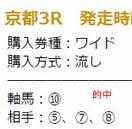 kin428_1.jpg