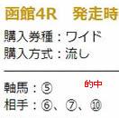 kin616_2.jpg