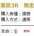 kin69_2.jpg