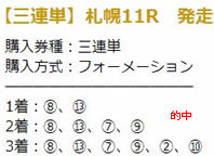 kin811_3.jpg