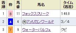 kyoto5_429.jpg