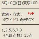 lin610_2.jpg