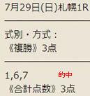 lin729.jpg