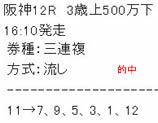 main915_3.jpg
