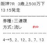 main916_1.jpg