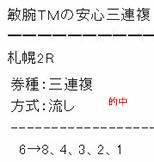 main92.jpg