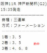 main922_1.jpg