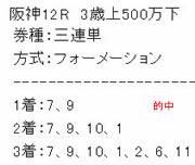 main922_3.jpg