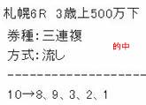 main93_1.jpg
