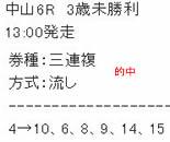 main98_1.jpg