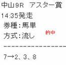 main98_3.jpg