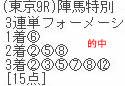 man429_1.jpg