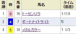 nakayama1_414.jpg