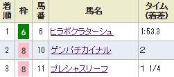 nakayama5_415.jpg