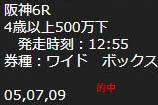 ore47_1.jpg
