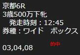 ore512_1.jpg