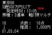 ore519_1.jpg