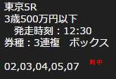ore526.jpg