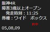 ore69_1.jpg