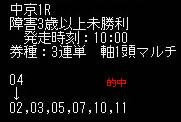 ore714_1.jpg