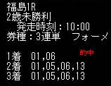 ore715_1.jpg