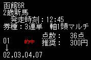 ore77_2.jpg
