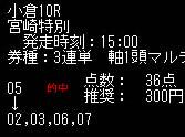ore811_2.jpg