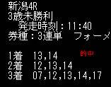 ore812_1.jpg