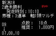ore812_2.jpg