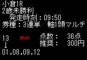 ore825_3.jpg