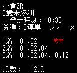 ore85_1.jpg