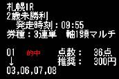 ore85_2.jpg