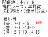 rp415_2.jpg