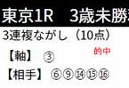 rp429_1.jpg